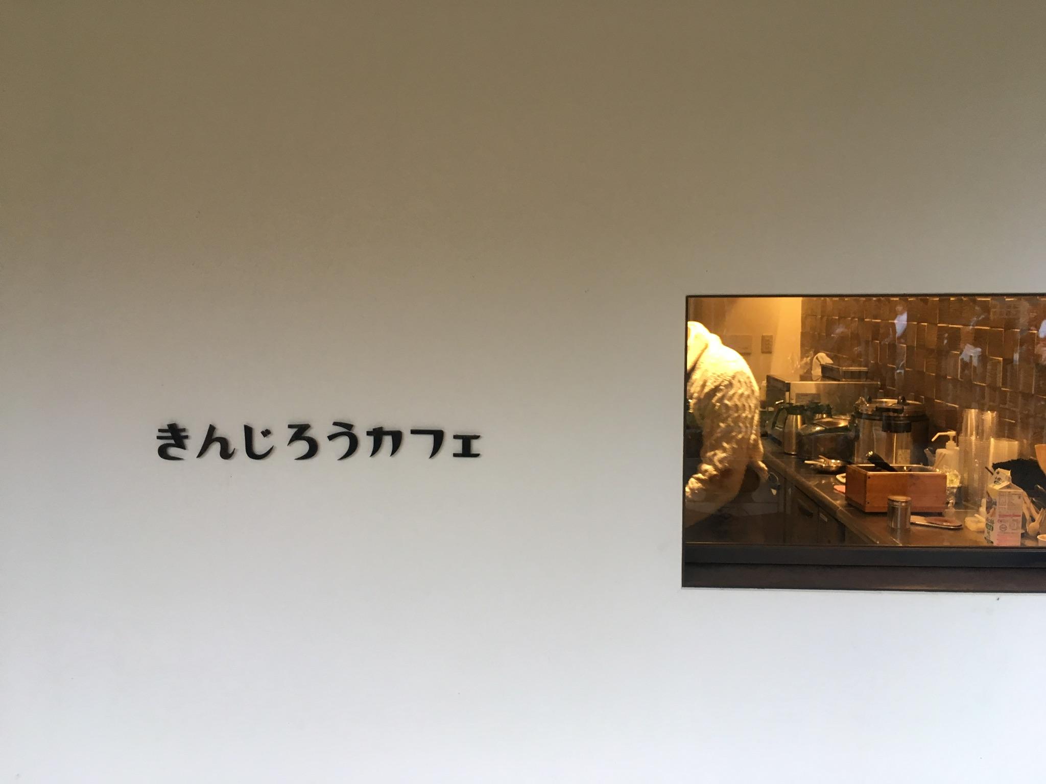 IMG_7122